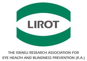 Lirot Logo 4