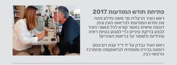newsletter 12 2017-5